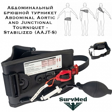 Абдоминальный брюшной турникет Abdominal Aortic and Junctional Tourniquet - Stabilized (AAJT-S)